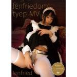 lenfriedom! tyep-MV サークル:United Contents