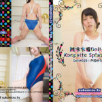 競泳水着Doll-X Konpeito Splash �W サークル:sukumizu.tv