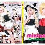 mixtune サークル:榊亭。
