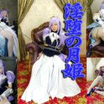 淫堕の月姫 サークル:角リ写真館