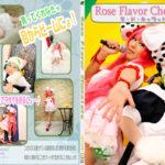 Rose Flavor Chocolate サークル:白猫のきもち