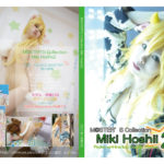 M@STER'S Collection Miki Hoshii2 サークル:ぴよこ屋