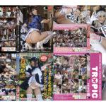 ひよひよくらぶ2013夏の新刊フルセット サークル:ひよひよくらぶ