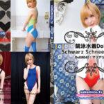 競泳水着Doll Schwarz Schneeball �V サークル:sukumizu.tv