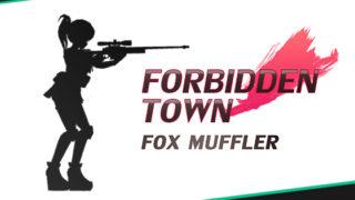 ForbiddenTown サークル:キツネマフラー