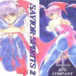 SAVIOR SPIRITS サークル:RPGカンパニー2