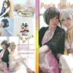 Pop`n Smile★ サークル:Alea jacta est!