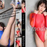 vol.25 Ymode EX 潮田ひかる メーカー:CYBER CAFE