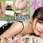 【VR】act2 apartment Days! 水原乙 メーカー:ファンタスティカ