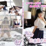 オタサーの姫を個人撮影してみたwww vol.1 サークル:ぱるふぇ・たむーる!