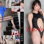vol.26 Ymode EX 大崎由希 メーカー:CYBER CAFE
