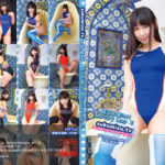 競泳水着Doll Mercury Lamp �V サークル:sukumizu.tv