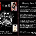 Beauty From Pain 写真 サークル:MUKU