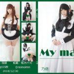 My maid サークル:猫屋