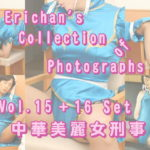中華美麗女刑事(全年齢版+R15版) サークル:Circle Erichan's