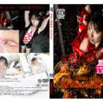 SAEKIMAI -煉獄の晩餐会- サークル:SHOUTING RABBIT