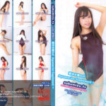 競泳水着Doll Aquamarine Supplement �T サークル:sukumizu.tv
