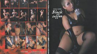 Black Coffee サークル:おかあさんのおにく