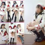 ミニスカ絶対領域COS☆コレクション51 サークル:kurumint