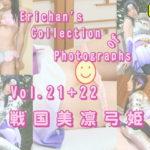 戦国美凛弓姫(全年齢版+R15版) サークル:Circle Erichan's