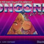 ONGORE 2018 -Last half- サークル:Compound
