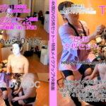 4K版DVD5枚セット -特殊メイクアップVR動画 サークル:WDC