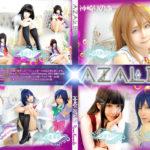 AZALEA サークル:神崎ファミリー