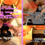 特殊メイクでの耳かき動画と音声(ASMR対応) サークル:WDC