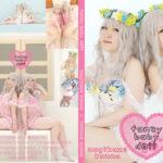 fancy baby doll サークル:にじ★わる
