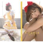 Vitamin サークル:bit