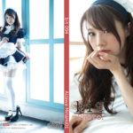 bit094 Aizawa Minami 01 サークル:bit