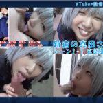 新宿の真田さん シーン1-1 玄関即尺 サークル:ピンキーweb