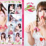 strawberry kiss サークル:さなつんがいっぱい!