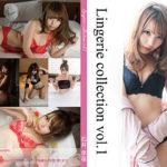 Lingerie collection vol 1 サークル:さなつんがいっぱい!