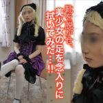 ゴスロリ人形しずか(19歳)�B…髪の毛を綺麗に梳かしてあげた! サークル:素人撮影会