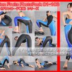 Passion Fruits PhotoPack 01-108 サークル:パッションフルーツ