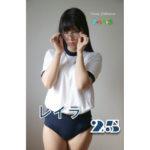 オリジナル画像集 レイラ 25 サークル:funny collection