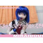 着ぐるみアニメマスクロング手袋H サークル:MIRAIDOUGA