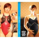 競泳画報 サークル:ATOMIC CAFE