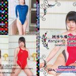 競泳水着Doll-X Konpeito Splash �X サークル:sukumizu.tv