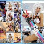 REONA GRAND ORDER サークル:レオン☆パン
