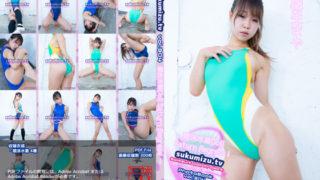 競泳水着Doll Saturn Regress �T サークル:sukumizu.tv