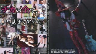 CHIKALOG2008+09 サークル:REPLICANT MASTER