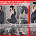 Passion Fruits PhotoPack 01-133 サークル:パッションフルーツ