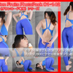 Passion Fruits PhotoPack 01-142 サークル:パッションフルーツ