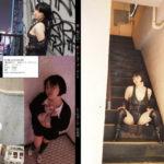 露出報告〇二 新宿アンダーグラウンド サークル:シェルガール
