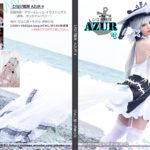 ひなげ艦隊AZUR4 サークル:ぴよこ屋