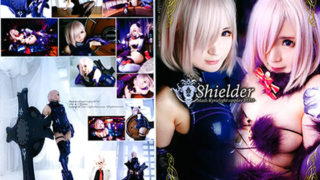 Shielder -Mash Kyrielight cosplay ROM- サークル:築地市場