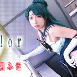 Sailor 野外で興奮!オナニーでウレションでお姉さん、潮吹き!! サークル:Ladies Collection