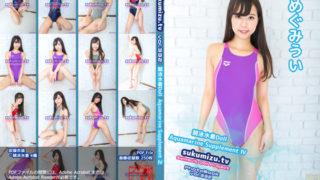 競泳水着Doll Aquamarine Supplement �W サークル:sukumizu.tv